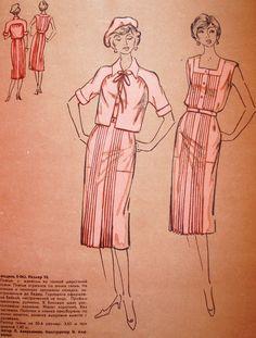 "Photo from album ""мода on Yandex. Vintage Dress Patterns, Vintage Dresses, Vintage Outfits, Pattern Drafting, Pattern Making, Views Album, Drawing, Vintage Inspired, Pattern Design"