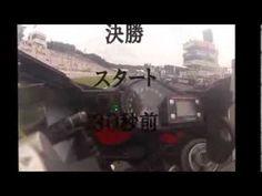 2013.8.24 SUGO アイアンモンスター GS1200SS
