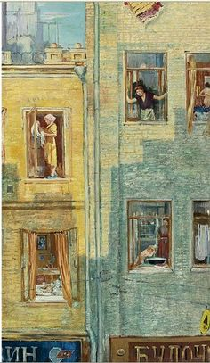 Yuri Pimenov, Morning Window, 1959