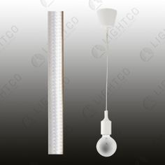 PENDANT CORD IN FABRIC & MATCHING CEILING CUP EXCLUDING LAMP