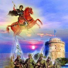 Happy Name Day, Thessaloniki, Saint George, Macedonia, Faith In God, Holy Spirit, Greece, Saints, Religion