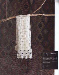 33 Crochet Scarves Patterns - Crochet Patterns - Scarves - Stoles - Shawls - Capes - japanese crochet ebook - PDF - instant download