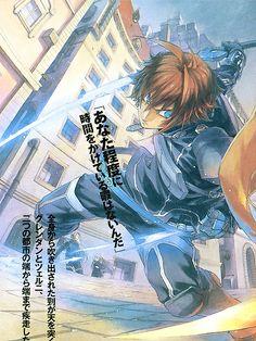 Layfon Alseif - anime Chrome Shelled Regios.
