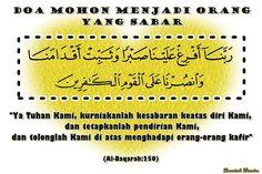 Image result for doa supaya/menjadi rajin