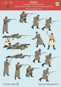 Ice Warriors, Soviet Army, Red Army, Paper Models, Dieselpunk, Military History, World War Two, Graphic Illustration, Soldiers