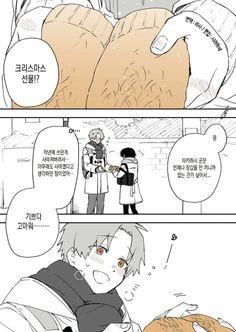 Manga, Comics, Fictional Characters, Aiko, Amor, Sleeve, Manga Anime, Manga Comics, Comic Book
