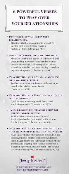 6 Powerful Verses to Pray over Your Relationships Prayer changes things, especially when it comes to relationships! Pray these powerful verses over your relationships for lasting impact, healing, and renewal from a God who cares! Relationship Prayer, Marriage Prayer, Marriage Advice, Relationship Tips, Prayers For Healing Relationships, Scriptures On Relationships, Marriage Quotes From The Bible, Couples Prayer, Bible Qoutes