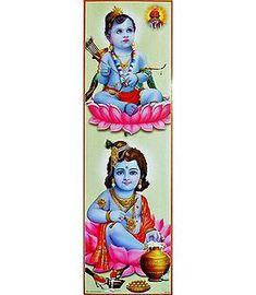 Baby Rama and Baby Krishna (Reprint on Paper - Unframed) Krishna Hindu, Baby Krishna, Durga, Lord Buddha Wallpapers, Lord Hanuman Wallpapers, Sri Ram Image, Rama Photos, Shree Ram Images, Shri Ram Photo