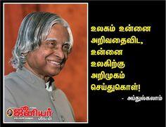 Abdul Kalam Quotes In Tamil Pdf