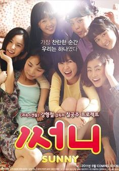 Sunny #KOREAN MOVIE was worth staying up late. Cheesy ending but felt amazing ..