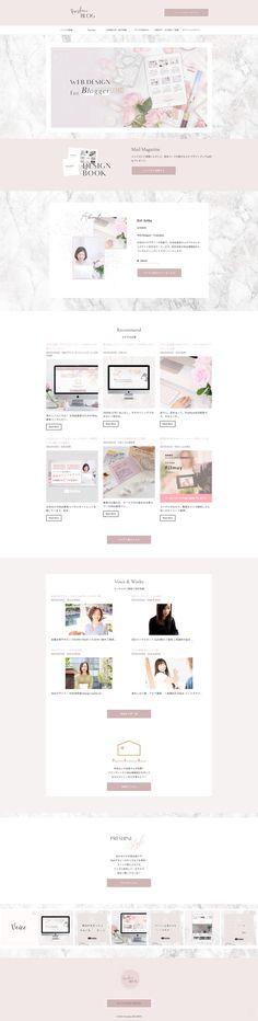 弊社ブログページです。 Wordpressテーマ affinger5を使用しています。 女性起業家向けのウェブサイトを作成しています。 It Works, Blog, Design, Blogging, Nailed It