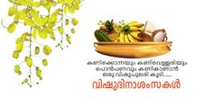 Happy vishu images wishes HD download