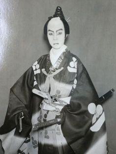 Japanese vintage postcard Meiji era portrait kimono kabuki sword obi acter