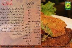 Pakora Recipes, Kebab Recipes, Snacks Dishes, Veg Dishes, Greek Recipes, Indian Food Recipes, Vegetarian Recipes, Popular Greek Food, Masala Tv Recipe