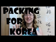 How to Pack for Korea: What NOT to Bring