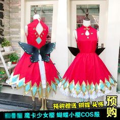 Find More Dresses Information about Cardcaptor Sakura Sakura Butterfly Uniforms…