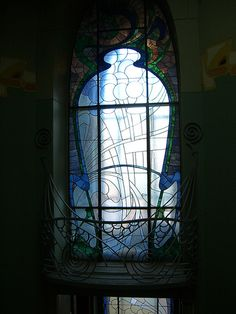 Window in Gorky House. Moscow.