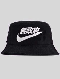 534ecb05642 Nike Rare Air Black Bucket Hat (SUPREME KYC BAPE STUSSY NIKE) Black Bucket  Hat