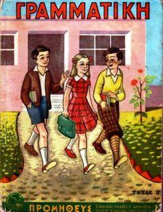 Λόλα, να ένα άλλο: Σχολικά βιβλία Δημοτικού / Α΄ Γραμματική - Αριθμητικη Ronald Mcdonald, Blog, Fictional Characters, Blogging, Fantasy Characters