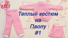 Disney Animator Doll, Barbie Dress, American Girl, Doll Clothes, Dolls, Pattern, 3d, Dresses, Doll