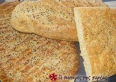 Λαγάνα πανεύκολη - (Greek) - Lagana Breeze - Description This Lagana done in record time, especially if you have a bread maker or blender with a special wire. I can not say that is the same as the oven, but it's a pretty short version. Greek Easter Bread, Tasty Bread Recipe, Cooking Challenge, Greek Cooking, Bread Bun, Bread Rolls, Savoury Baking, Island Food, Gastronomia