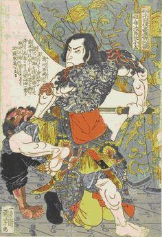 No.15 阮小五 短命二郎(29 ) げんしょうご、三兄弟の二男、豹の刺青、水軍頭領 手に刀を握り、膝で敵の肩を抑えつけている