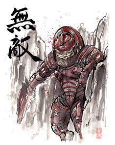 Mass Effect (Japanese Calligraphy Art) Urdnot Wrex by MyCKs on DeviantArt Wrex Mass Effect, Mass Effect Games, Mass Effect 1, Mass Effect Universe, Commander Shepard, Sumi Ink, Japanese Calligraphy, Calligraphy Art, Dragon Age