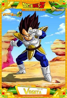 Dragon Ball Z - Son Gokuh Lineart & Colour By Background By Bejitsu Card Design By & Kid Vegeta, Son Goku, Super Goku, Desenhos Cartoon Network, Dragon Ball Z Shirt, Chibi, Dbz Characters, Dragon City, Z Arts