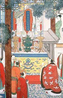 Altar | encyclopedia article by TheFreeDictionary Common Prayer, Anglican Church, The Tabernacle, Eucharist, Lutheran, Altars, Roman Catholic, Deities, Buddhism