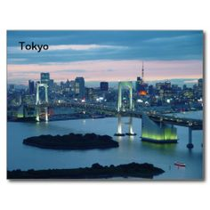 ==>Discount          	Rainbow Bridge, Tokyo, Japan Postcards           	Rainbow Bridge, Tokyo, Japan Postcards Yes I can say you are on right site we just collected best shopping store that haveHow to          	Rainbow Bridge, Tokyo, Japan Postcards Online Secure Check out Quick and Easy...Cleck See More >>> http://www.zazzle.com/rainbow_bridge_tokyo_japan_postcards-239355659537260591?rf=238627982471231924&zbar=1&tc=terrest