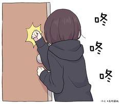 kayako-chan Kawaii Anime Girl, Anime Art Girl, Sweet Pictures, Dibujos Anime Chibi, Cat Icon, Anime Expressions, Cute Emoji, Anime Stickers, Anime Poses