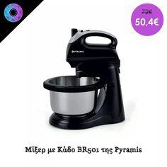 Κάνε το καλοκαίρι σου ευκολότερο με Χρώμα Και Τέχνη!  💻www.chroma-kai-texni.gr ☎️2310649959 📍Μάνου Κατράκη 16, #Πολίχνη  #chromakaitexni #eshop #shopping #shoponline #ηλεκτρικές #συσκευές #ηλεκτρικέςσυσκευές #μικροσυσκευές Drip Coffee Maker, Kitchen Appliances, Shopping, Diy Kitchen Appliances, Home Appliances, Coffee Making Machine, Kitchen Gadgets