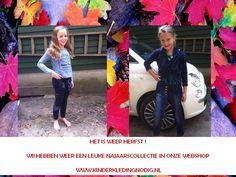 De herfst is begonnen! Wij hebben weer een leuke najaarscollectie online! www.kinderkledingnodig.nl