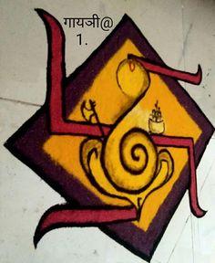60 ideas butterfly art for kids coloring face paintings Easy Rangoli Designs Diwali, Rangoli Designs Latest, Simple Rangoli Designs Images, Rangoli Designs Flower, Free Hand Rangoli Design, Small Rangoli Design, Rangoli Border Designs, Rangoli Ideas, Colorful Rangoli Designs