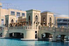 The of Bridge at the Dubai Mall, Dubai United Arab Emirates