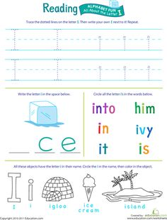 Worksheets: Get Ready for Reading: All About the Letter I
