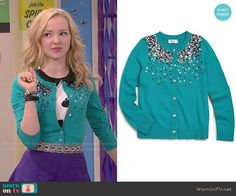 Liv's green sequinned cardigan  on Liv and Maddie.  Outfit Details: http://wornontv.net/51284/ #LivandMaddie (altered)