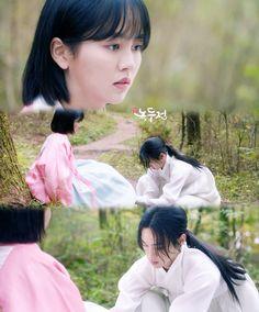 Korean Drama Movies, Korean Dramas, Kim Sohyun, Drama Film, Beautiful Creatures, Kpop, Asian, Twitter, Drawings