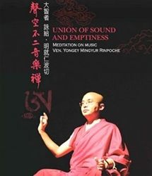 filmed in Taiwan, Yongey Mingyur Rinpoche presents ancient Tibetan practices for using sound as a support for meditation, with a live orchestra providing the backdrop for his penetrating instructions.