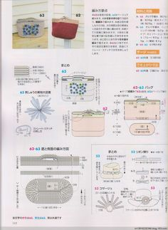 紫雨扫描2014手编大好全书 - 紫雨 - 紫雨