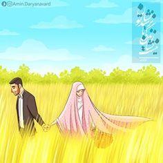 Islamic Cartoon, Anime Muslim, Autumn Fairy, Cute Anime Couples, Muslim Couples, Family Love, Islamic Art, Disney Characters, Fictional Characters