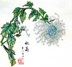 peinture de Xiaoqian