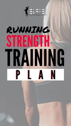 Running strength training plan This is a 4 week strength training for running plan that will help reduce injuries and boost running speed. You will learn some of the best strength training exercises for running and how to do them. Running Plan, Running Workouts, Running Training, Weight Training, Running Tips, Marathon Training, Running Humor, Trail Running, Marathon Tips