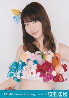 柏木由紀 - Yuki Kashiwagi - Yukirin - #AKB48 #Team B #NMB48 #TeamN #Yukirin #rain #idol #jpop