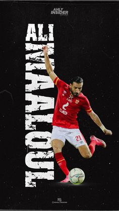 Iphone Wallpaper Photography, Al Ahly Sc, Football Players, Behance, Playstation, Sports, Design, Hs Sports, Soccer Players