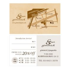 Message Card, E 10, Name Cards, Business Cards, Salons, Bakery, Messages, Graphic Design, Facebook