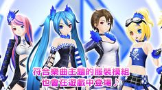 New Gameplay Footage, Trophy List and Asian Launch Trailer for Hatsune Miku: Project DIVA X