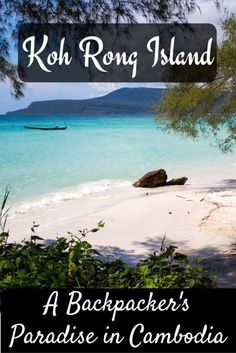 Koh Rong - the undeveloped backpacker's paradise island in Cambodia that everyone is talking about.