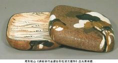尾形乾山(1663-1743)の作陶はいままでにもかなり見ているので(①、②、③、④、⑤)、今回はパスしようかと思っていた。 しかし6月21日の日曜美術...