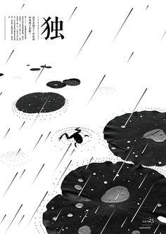 壮语中的汉字!难道壮族是中华文明的起源?#Graphic Design Poster
